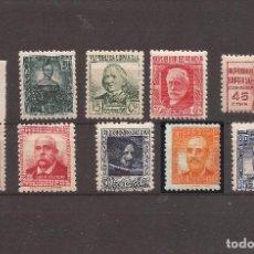 Sellos: 1936-38 PERSONAJES REPUBLICA ESPAÑOLA EDIFIL 731/740** MNH VC 38,00€. Lote 98603735