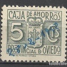 Sellos: C32-SELLO FISCAL LOCAL CORPORATIVO 1939-42.CAJA AHORROS PROVINCIAL OVIEDO,ASTURIAS,RAROS.SPAIN REVEN. Lote 98643119