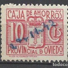 Sellos: C33-SELLO FISCAL LOCAL CORPORATIVO 1939-42.CAJA AHORROS PROVINCIAL OVIEDO,ASTURIAS,RAROS.SPAIN REVEN. Lote 98643143