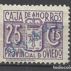 Sellos: C34-SELLO FISCAL LOCAL CORPORATIVO 1939-42.CAJA AHORROS PROVINCIAL OVIEDO,ASTURIAS,RAROS.SPAIN REVEN. Lote 98643191