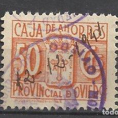 Sellos: C35-SELLO FISCAL LOCAL CORPORATIVO 1939-42.CAJA AHORROS PROVINCIAL OVIEDO,ASTURIAS,RAROS.SPAIN REVEN. Lote 98643343