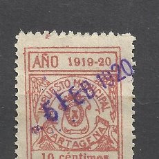 Sellos: C37-SELLO LOCAL LOCALES FISCAL CARTAGENA MURCIA ESPAÑA FISCALES 1919-1920.IMPUESTO MUNICIP. Lote 98645623