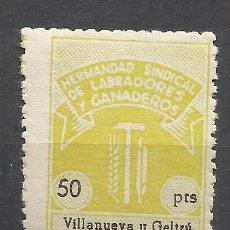 Sellos: C36-MNH** SELLO GUERRA CIVIL SINDICATO VILLANUEVA Y GELTRU** FALANGE LOCAL LOCALES.RARISIMO SELLO NO. Lote 98645899