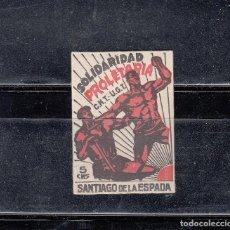 Sellos: SANTIAGO DE LA ESPAÑA. SOLIDARIDAD PROLETARIA. CNT-UGT. 5 CTS.. Lote 98649055