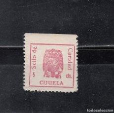Sellos: CIJUELA. SELLO DE CARIDAD. 5 CTS,. Lote 98649511