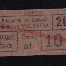 Sellos: VALENCIA, 10 CTS,RECARGO, SUBSIDIO AL COMBATIENTE, TIPO A. VER REVERSO, VER FOTOS. Lote 98679011