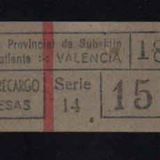 Sellos: VALENCIA, 15 CTS,RECARGO, SUBSIDIO AL COMBATIENTE, TIPO A. VER REVERSO, VER FOTOS. Lote 98679179