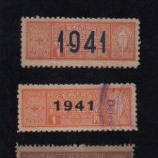 Sellos: BARCELONA, 50 CTS, 1 PTAS,+ 1 PTA, AÑO 1941 PEQUEÑO Y GRANDE, VER FOTO. Lote 98680271