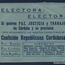 Sellos: SOBRE PROPAGANDA ELECTORAL- COALICION REPUBLICANA CORDOBESA, VER FOTOS. Lote 98680939