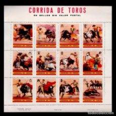 Sellos: C6 CORRIDA DE TOROS SERIE DE 12 VIÑETAS EN HOJITA BLOQUE CON EL SOBRE DE ENTREGA DE PROPAGANDA.. Lote 98692043
