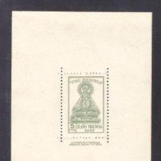 Sellos: HOJITA 1937 PRO SEGOVIA. Lote 98966035