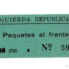 Sellos: IZQUIERDA REPUBLICANA. PAQUETES AL FRENTE. 1 PTAS.. Lote 98977491