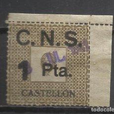 Sellos: C117-SELLO ESPAÑA GUERRA CIVIL FALANGE ESPAÑOLA CASTELLON CNS 1939 CENTRAL NACIONAL SINDICALISTA.CUO. Lote 99269139