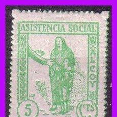 Sellos: ALICANTE ALCOY, GUERRA CIVIL, FESOFI Nº 12 *. Lote 99290971