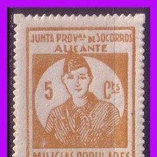 Sellos: ALICANTE, GUERRA CIVIL, FESOFI Nº 5A * *. Lote 99291179