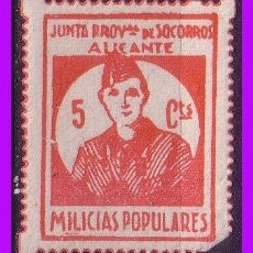 Sellos: ALICANTE, GUERRA CIVIL, FESOFI Nº 7 *. Lote 99291255