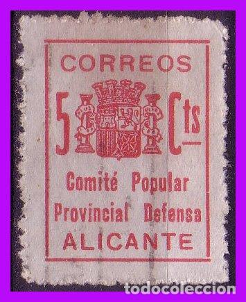 ALICANTE, GUERRA CIVIL, FESOFI Nº 8 (*) (Sellos - España - Guerra Civil - De 1.936 a 1.939 - Nuevos)