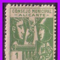 Sellos: ALICANTE, GUERRA CIVIL, FESOFI Nº 32 * *. Lote 99291519
