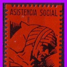Sellos: ALICANTE DENIA, GUERRA CIVIL, FESOFI Nº 25 * *. Lote 99291975