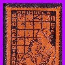 Sellos: ALICANTE ORIHUELA, GUERRA CIVIL, FESOFI Nº 2 *. Lote 99294043