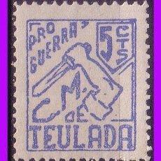 Sellos: ALICANTE TEULADA, GUERRA CIVIL, FESOFI Nº 1 * * . Lote 99294663