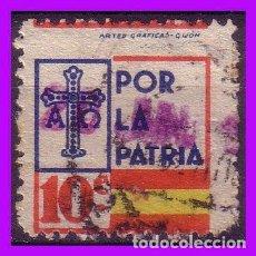 Sellos: ASTURIAS, GUERRA CIVIL, FESOFI Nº 13 (O) VARIEDAD. Lote 99295403