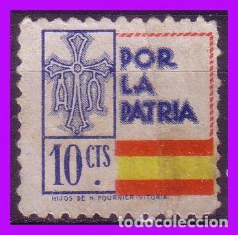 ASTURIAS, GUERRA CIVIL, FESOFI Nº 14 (*) (Sellos - España - Guerra Civil - De 1.936 a 1.939 - Nuevos)