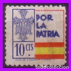 Sellos: ASTURIAS, GUERRA CIVIL, FESOFI Nº 14 (*) . Lote 99295467