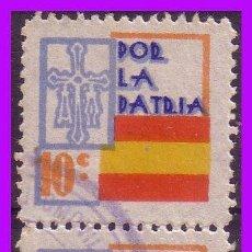 Sellos: ASTURIAS, GUERRA CIVIL, FESOFI Nº 7 B2 (O) . Lote 99295587
