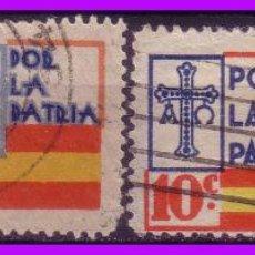 Sellos: ASTURIAS, GUERRA CIVIL, FESOFI Nº 7, 9, 13 Y 14 (O) . Lote 99295719