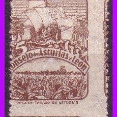 Sellos: ASTURIAS Y LEÓN, GUERRA CIVIL, FESOFI Nº 6 * * VARIEDAD. Lote 99296559