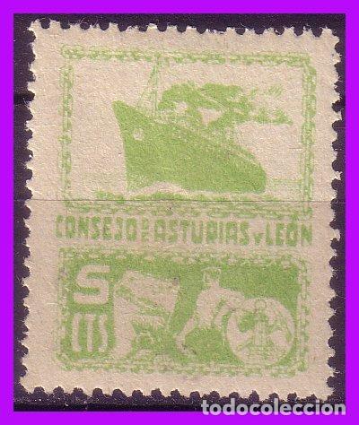 ASTURIAS Y LEÓN, GUERRA CIVIL, FESOFI Nº 4 * * (Sellos - España - Guerra Civil - De 1.936 a 1.939 - Nuevos)