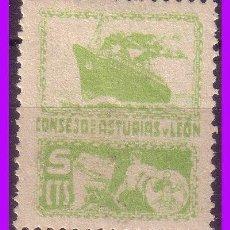 Sellos: ASTURIAS Y LEÓN, GUERRA CIVIL, FESOFI Nº 4 * * . Lote 99296815