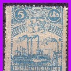 Sellos: ASTURIAS Y LEÓN, GUERRA CIVIL, FESOFI Nº 5 * . Lote 99296899