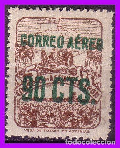ASTURIAS Y LEÓN, GUERRA CIVIL, FESOFI Nº 24 * * (Sellos - España - Guerra Civil - De 1.936 a 1.939 - Nuevos)