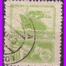 Sellos: ASTURIAS Y LEÓN, GUERRA CIVIL, FESOFI Nº 5 (O). Lote 99297027