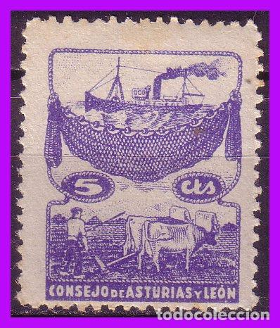 ASTURIAS Y LEÓN, GUERRA CIVIL, FESOFI Nº 7 * * (Sellos - España - Guerra Civil - De 1.936 a 1.939 - Nuevos)