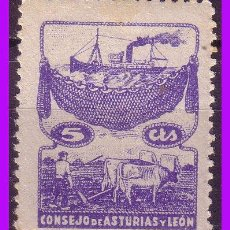 Sellos: ASTURIAS Y LEÓN, GUERRA CIVIL, FESOFI Nº 7 * *. Lote 99297115