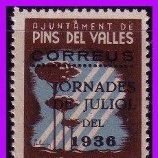 Sellos: BARCELONA PINS DEL VALLÉS GUERRA CIVIL, FESOFI Nº 7 * *. Lote 99356347