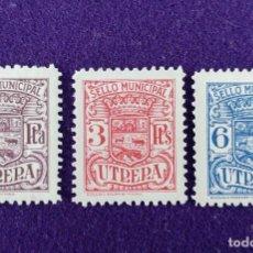 Sellos: 3 VIÑETAS SIN USAR. AYUNTAMIENTO DE UTRERA- SEVILLA. SELLO MUNICIPAL. FOURNIER. VIÑETAS-SELLO-SELLOS. Lote 289757223