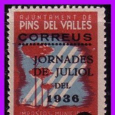 Sellos: BARCELONA PINS DEL VALLÉS GUERRA CIVIL, FESOFI Nº 8 * *. Lote 99395663
