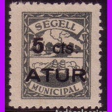 Sellos: BARCELONA MASNOU GUERRA CIVIL, FESOFI Nº 1 * *. Lote 99420811
