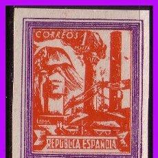 Sellos: BARCELONA BARCELONA GUERRA CIVIL, FESOFI Nº SH114/SH115 (*). Lote 99422031