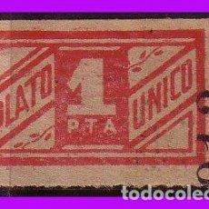Sellos: BARCELONA BARCELONA GUERRA CIVIL, FESOFI Nº 127 (*). Lote 99422091