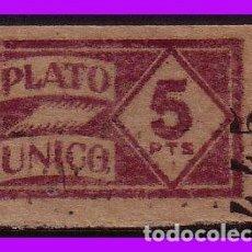 Sellos: BARCELONA BARCELONA GUERRA CIVIL, FESOFI Nº 129 (*). Lote 99422187