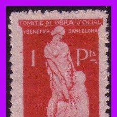Sellos: BARCELONA BARCELONA GUERRA CIVIL, FESOFI Nº 118 (*). Lote 99422363