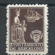 Sellos: R16.G13/ BARCELONA 23 NA, MNH **, CATALOGO 3,00€. Lote 102000188