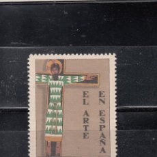 Sellos: EL ARTE EN ESPAÑA. EXPO INTERNACIONAL DE BARCELONA 1929. Lote 99460479