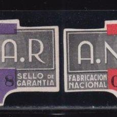 Sellos: FABRICA NACIONAL SELLO DE GARANTIA , . Lote 99478743