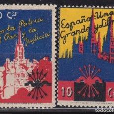 Sellos: POR LA PATRIA Y LA JUSTICIA , , 10 CTS , . Lote 99480155